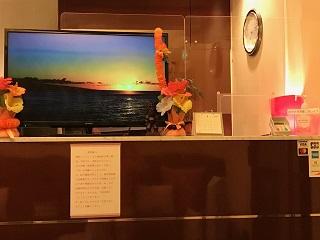 innai20201030-9.jpg